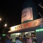 Rock The Wine Bar!